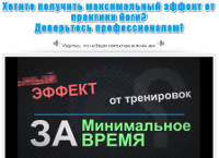 Хатха-Йога для Начинающих - Новые Курсы Йоги - Новобратцевский